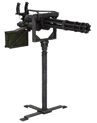 File:Minigun 1 transbg.png