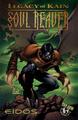 SR1-comic-pg1