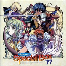 Falcom Special Box 97 Cover