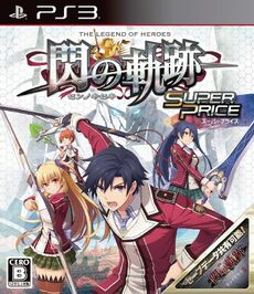 Sen no Kiseki PS3 superprice cover