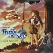 Trails OST cover