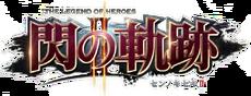Sen no kiseki 2 logo