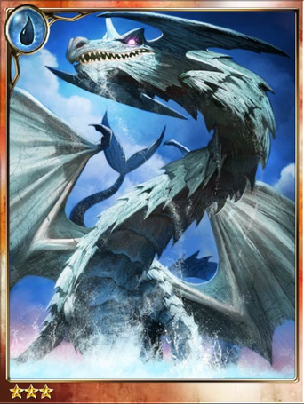 (Carefree) Vagabond Hydro Dragon