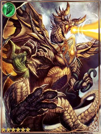 (Retrieval) Perfected Battle Dragon