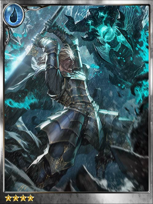 Resolve Svante The Frozen Knight Legend Of The