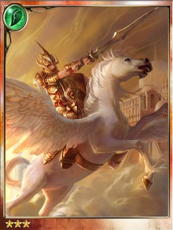 Bellerophon, Heavenly Guard