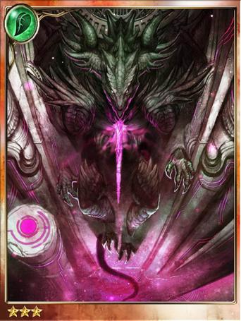 (Silent) Imprisoned Battle Dragon