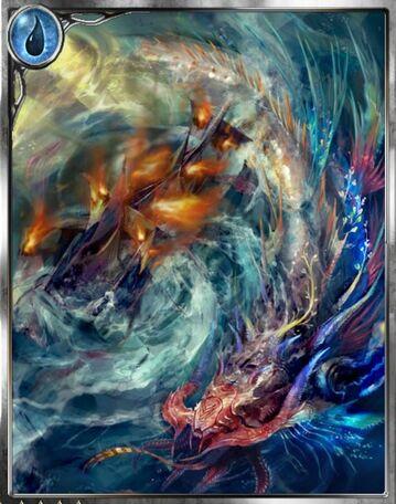 (Spiral) Raging Leviathan
