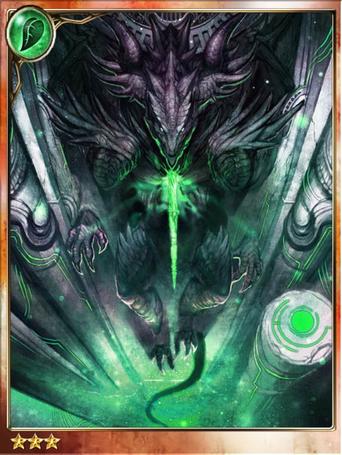 (Regret) Imprisoned Battle Dragon