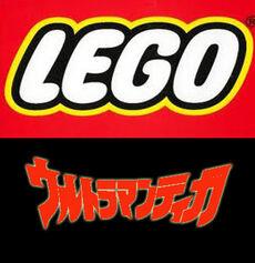 LEGO Ultraman Tiga
