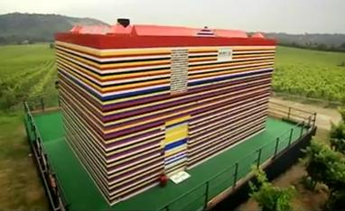 File:LegoHouse2.jpg