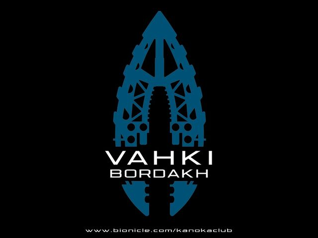 File:Bordakhlogo.jpg