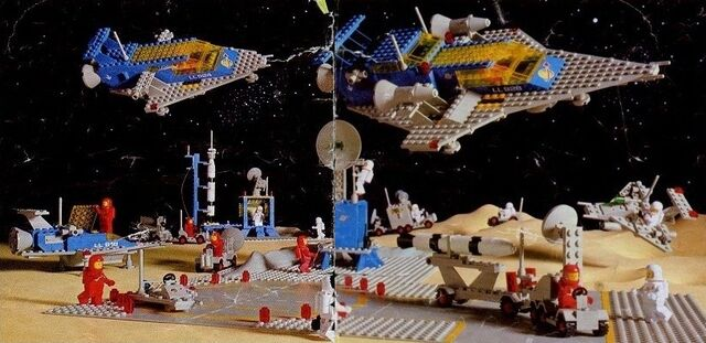 File:Classic Space 1979.jpg