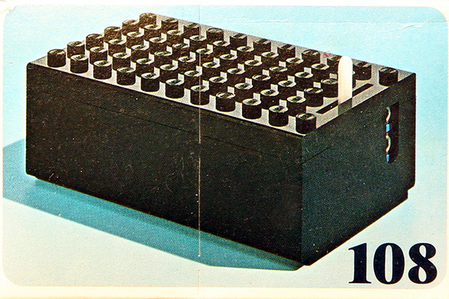 File:108 Battery Box.png
