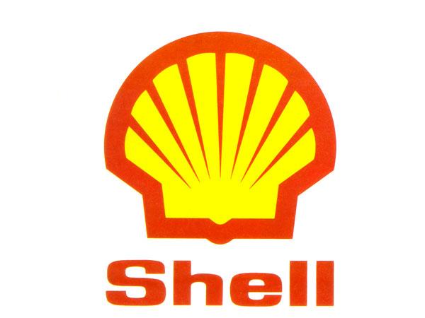 File:Shell logo.jpg