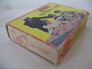 1221 x 1-Round Bricks Box