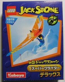 1435 Super Glider
