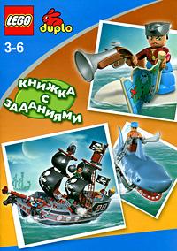 File:PiratesbookRU.jpg