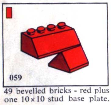 File:059 49 bevelled bricks.jpeg