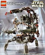 8002-2 Technic Destroyer Droid