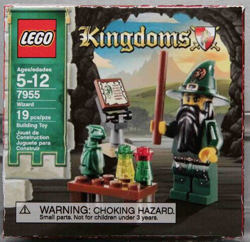 File:7955-ToyFairPreview-Boxart.jpg