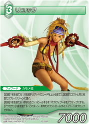Rikku 12-056R