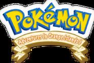 Adventures in the Orange Islands Logo