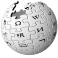 Wikipedialogo.png