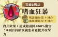 2013年3月8日 (五) 13:33的版本的缩略图