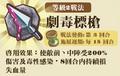 2013年3月8日 (五) 12:57的版本的缩略图