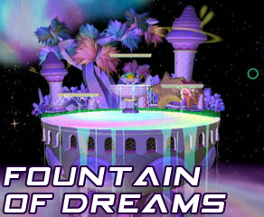 File:Fountainofdreams.jpg