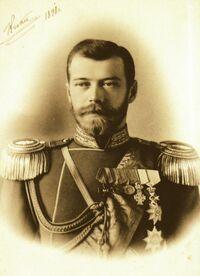Tsar Nicholas II -1898