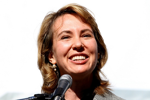 File:Congresswoman Gabrielle Giffords.jpg