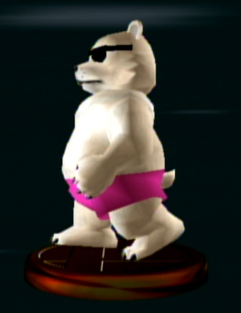 File:PolarBearTrophy copy.jpg