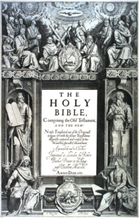 King-James-Version-Bible-first-edition-title-page-1611