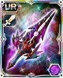 UR dagger Bloody Blood Reaper