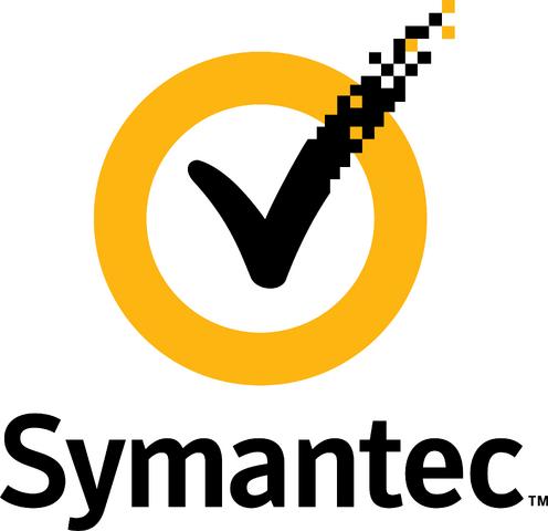 File:Symantec logo vertical 2010.png