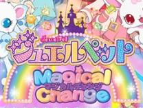 Jewelpet Magical Change logo