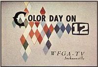 WFGA-TV logo