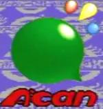 Super a'can