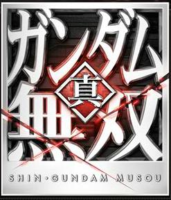 Gundam Musou logo