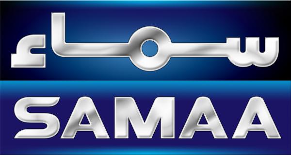 File:Samaa TV.png