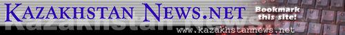 Kazakhstan News.Net 1999