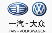 FAW VW