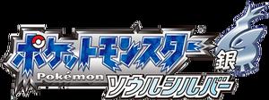 SoulSilver logo