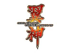 Gwgenerations logo