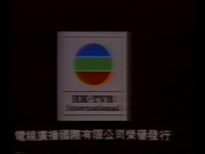 1988 HK-TVB International Limited logo