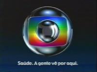 Globo Saúde A gente vê por aqui logo 2003