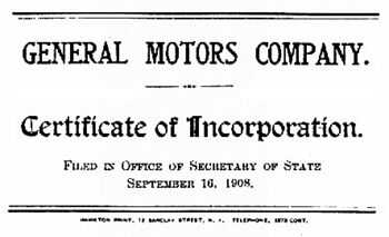 Gm incorporation