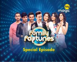 Family Fortunes Special Episode